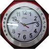 Часы настенные оптом