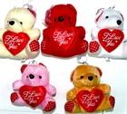 Мишки ко Дню Святого Валентина