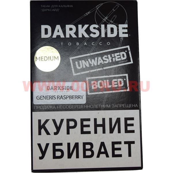 Darkside табак для кальяна оптом куплю аппарат по продаже сигарет