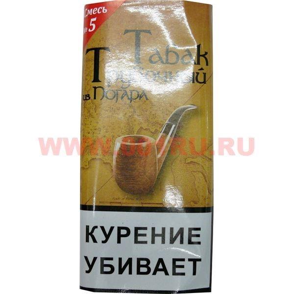 Купить табак трубочный оптом куплю дешевые сигареты в калининграде
