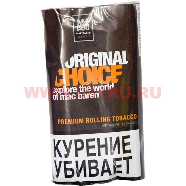 Табак для самокруток купить оптом в москве нэнси караоке онлайн дым сигарет с ментолом