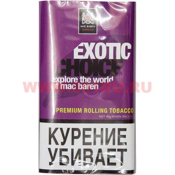 табак для самокруток купить оптом в москве