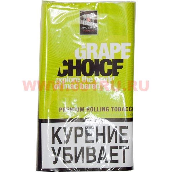 оптом табак для самокруток купить