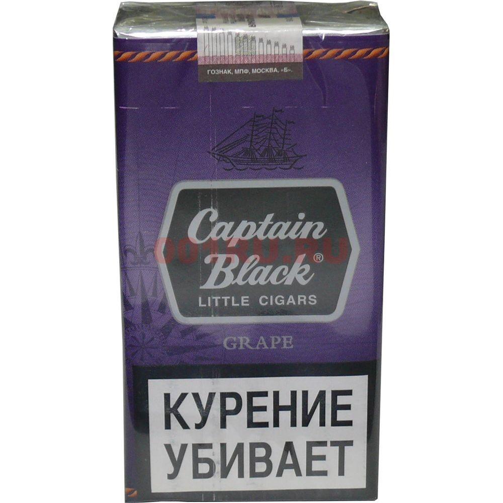Сигареты капитан блэк цена опт инструктаж по продажи табачных изделий