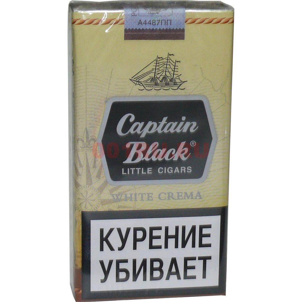 сигареты капитан блэк цена опт