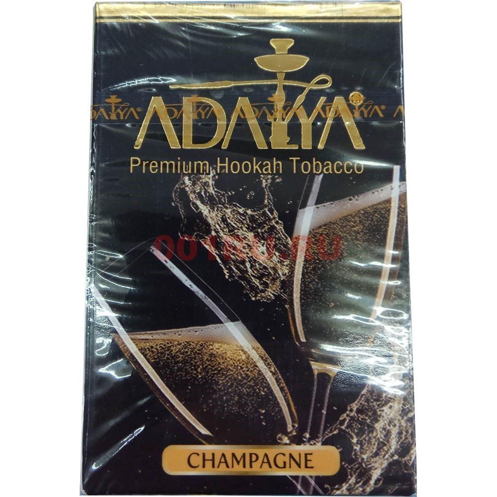 Купить адалия оптом табак как включается одноразовая электронная сигарета