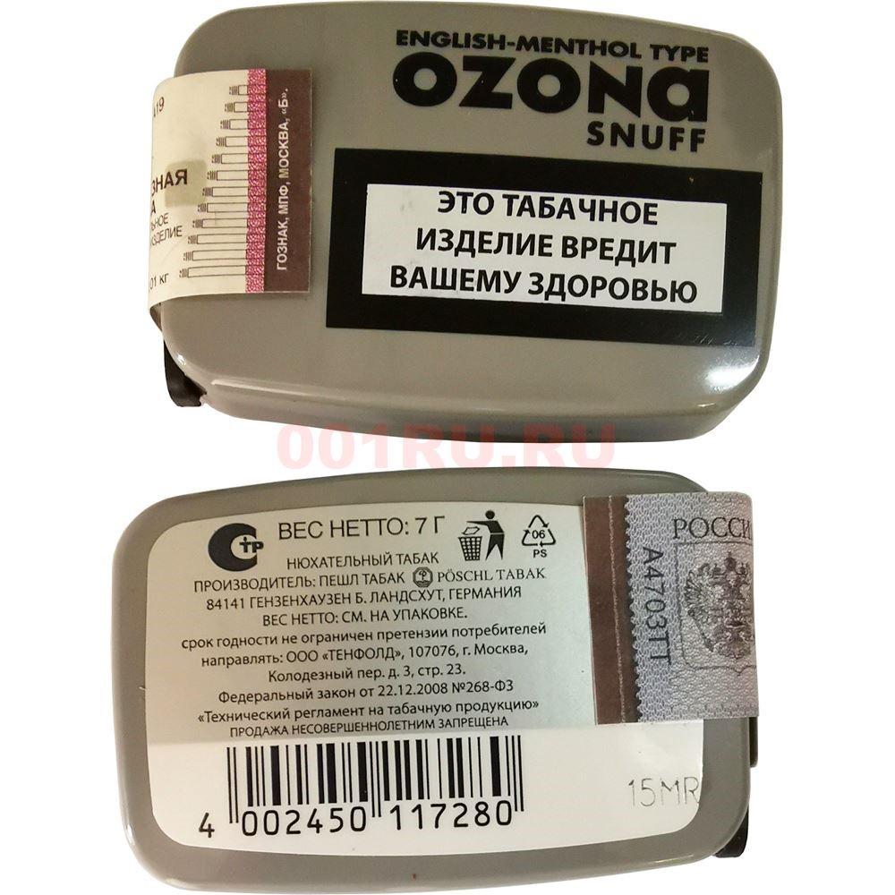 Оптом нюхательный табак одноразовые электронные сигареты йошкар ола