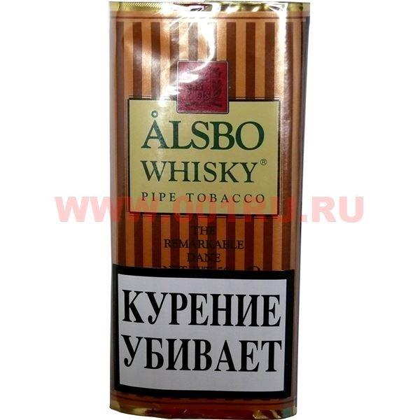 Табак для трубки опт сигарета мелькает во тьме сектор газа слушать онлайн бесплатно