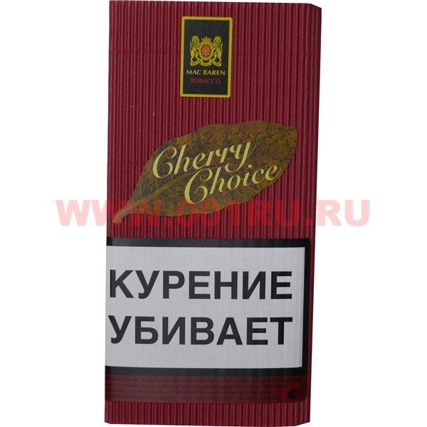 табак для трубок оптом в москве