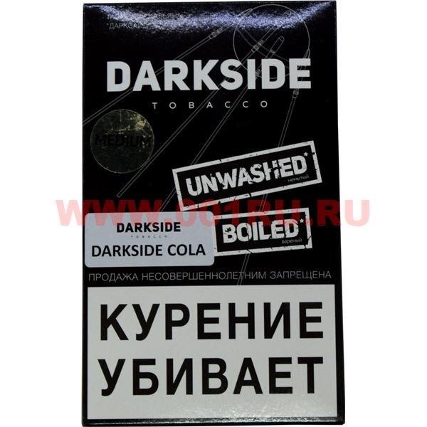 Купить табак для кальяна оптом дарксайд где купить одноразовую электронную сигарету в брянске