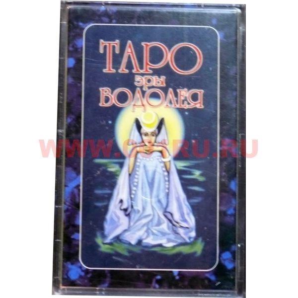 Карты таро оптом в москве гадание на картах таро обсуждения на форуме