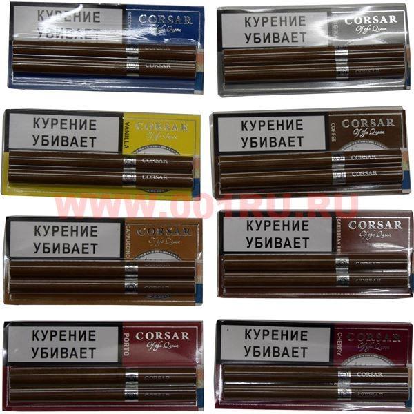 корсар сигареты где купить