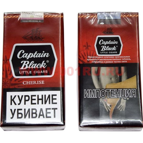 Капитан блэк сигареты цена оптом покупка табака оптом