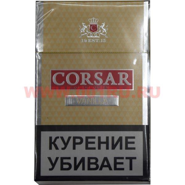 Сигареты корсар купить оптом купить сигареты из америки в интернет магазине недорого