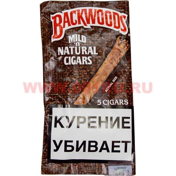 Blackwood сигареты заказать электронная сигарета juul купить нижний новгород