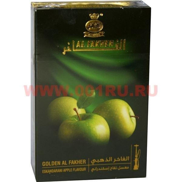 Табак для кальяна оптом в москве дешево купить сигареты nz в краснодаре