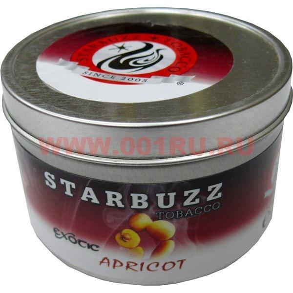 Опт табак кальян starbuzz купить оптом у производителя сигареты