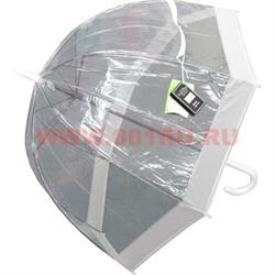 Зонт трость оптом прозрачный 2 цвета (PLS-4211) - фото 106522