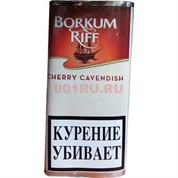 "Табак для трубки Borkum Riff ""Cavendish Вишня"" - фото 115858"