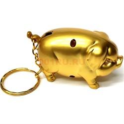 Зажигалка брелок Свинка золотая 10 шт/бл - фото 124552