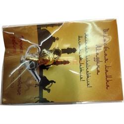 Кошельковый амулет «волшебная лампа Аладдина» - фото 128363