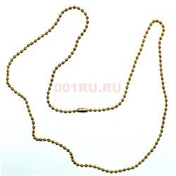 Цепочка для жетона 60 см «золотая крупная» 100 шт/уп - фото 133459