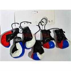 Подвеска с присоской (KL-748) боксерские перчатки Russia триколор (цена за пару) - фото 146854