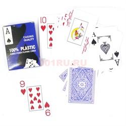 Карты пластиковые (8028) Casino Quality 144 шт/кор - фото 149006