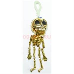 Брелок Скелет с двигающейся челюстью под золото 48 шт/уп - фото 149191