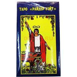 Карты Таро гадальные Райдер Уэйт 78 шт - фото 149608