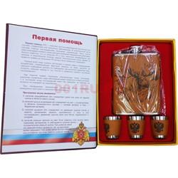 Набор подарочный Учебник Спасателя 8 унций фляга + 3 стаканчика - фото 171714