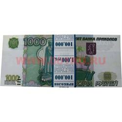 Прикол Пачка денег 1000 руб, гигантского размера 13,5х30 (иммитация) - фото 45500