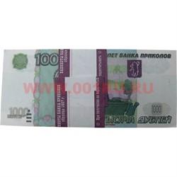Прикол Пачка денег 1000 российских рублей, оригинальный размер (иммитация) - фото 45533