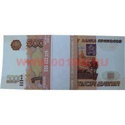 Прикол Пачка денег 5000 российских рублей, оригинальный размер (иммитация) - фото 45535