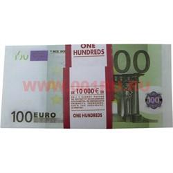 Прикол Пачка денег 100 евро оригинального размера, иммитация - фото 45539