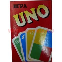 Карточная игра Uno Уно средний размер - фото 45696