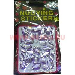 """Стекло декоративное """"NUOYING STICKER"""" цвет сиреневый , цена за 12 шт/уп - фото 45828"""