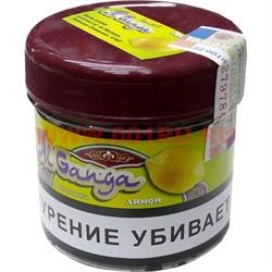 """Табак для кальяна оптом Al Ganga 50 гр """"Лимон"""" (с акцизной маркой) - фото 45861"""