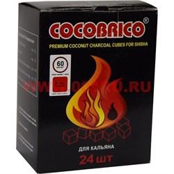 Уголь для кальяна кокосовый 250 гр Cocobrico 24 шт Кокобрико (72 шт/кор) - фото 46085