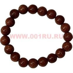 Браслет из коричневого авантюрина 10 мм (натуральный камень) - фото 46127
