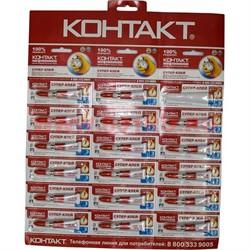 Клей Контакт универсальный 3 гр, цена за 432 шт (1 коробка) - фото 46281