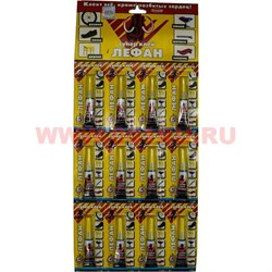 Клей Лефан универсальный 3 гр, цена за 288 шт (1 коробка) - фото 46293