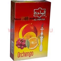 "Табак для кальяна Al-Waha 50 гр ""Апельсин+вишня+манго"" (аль-ваха Orchengo) Иордания - фото 46341"