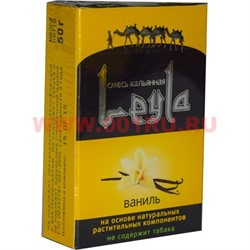 "Табак для кальяна Leyla ""Ваниль"" без никотина - фото 46431"
