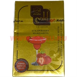 "Табак для кальяна Al-Waha Gold 50 гр ""Strawberry Margarita"" (аль ваха голд Иордания) - фото 46433"