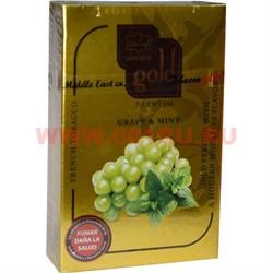 "Табак для кальяна Al-Waha Gold 50 гр ""Grape & Mint"" (виноград с мятой аль ваха голд Иордания) - фото 46445"