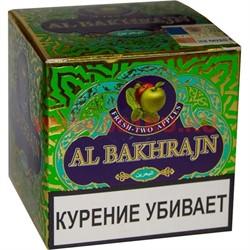 Табак для кальяна Al Bakhrajn «Двойное яблоко с мятой» 50 гр (с акцизной маркой) - фото 46463