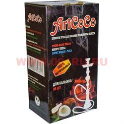 Уголь для кальяна ArtCoco 1 кг кокосовый 96 кубиков, 18 уп/кор - фото 46479