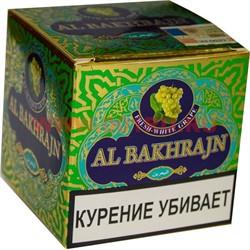Табак для кальяна Al Bakhrajn «Белый виноград с мятой» 50 гр (с акцизной маркой) - фото 46496