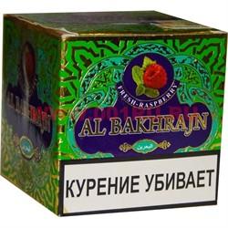 Табак для кальяна Al Bakhrajn «Малина с мятой» 50 гр (с акцизной маркой) - фото 46522